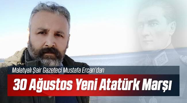 Malatyalı Şair - Gazeteci'den Atatürk Marşı